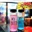 ขวดน้ำ My Bottle < พร้อมส่ง > thumbnail 6