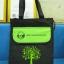 กระเป๋าสัมมนา รุ่นช็อปปิ้งแบ็ค (ฝาสี) thumbnail 1