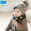 HT280••หมวกเด็ก•• / Flower [สีเทา] thumbnail 1