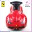 รถขาไถ laferrari aperta ลิขสิทธิ์แท้ สีแดง โปรส่งฟรี ถึงวันที่ 28 กพ. 61 เท่านั้นจ้า!!! thumbnail 7