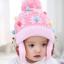 หมวกไหมพรมสำหรับเด็ก หมวกกันหนาวเด็กเล็ก ลายน้องหมี (มี 5 สี) thumbnail 2