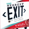 ฆาตไม่ถึง (The Nearest Exit) (เล่มต่อจาก The Tourist)