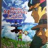 (DVD) Howl's Moving Castle (2004) ปราสาทเวทมนตร์ของฮาวล์ (มีพากย์ไทย)