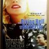 (DVD) The Diving Bell and the Butterfly (2007) ชุดประดาน้ำและผีเสื้อ (มีพากย์ไทย)