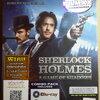 (Blu-Ray) Sherlock Holmes: A Game of Shadows (2011) เชอร์ล็อค โฮล์มส์: เกมพญายมเงามรณะ (มีพากย์ไทย)