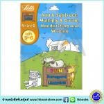 Letts 4 in 1 Fun Farmyard Learning : Ages 5-6 : Add & Subtract, Multiply & Divide, Handwriting, Writing