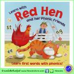 Learn First Words and Phonics With Red Hen And Her Friends by Gill Davies : หนังสือนิทานโฟนิคส์ แม่ไก่สีแดง