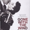 วิมานลอย (Gone With the Wind) (ปกแข็ง)
