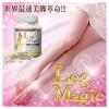 อาหารเสริมเพิ่มความสูง Leg Magic ยืดส่วนขา ทำให้ขาเรียว นำเข้าและผลิตจากประเทศญี่ปุ่น