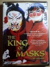 (DVD) The King of Masks (1996)