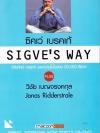 ซิคเว่ เบรคเก้ วิสัยทัศน์ กลยุทธ์ และความในใจของ CO-CEO ดีแทค (Sigve's Way)