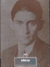 คดีความ (Der Process หรือ The Trial) ของ ฟรันซ์ คาฟคา (Franz Kafka)