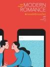 ถอดรหัสรักออนไลน์ (Modern Romance)