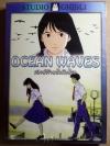 (DVD) Ocean Waves (1993) สองหัวใจหนึ่งรักเดียว (มีพากย์ไทย)