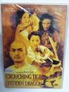 (DVD) Crouching Tiger, Hidden Dragon (2001) พยัคฆ์ระห่ำ มังกรผยองโลก (มีพากย์ไทย)