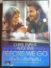(DVD) Before We Go (2014) กิ๊กกั๊ก รักข้ามคืน (มีพากย์ไทย)