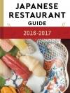 แนะนำร้านอาหารญี่ปุ่น 2016-2017 (BANGKOK JAPANESE RESTAURANT GUIDE 2016-2017) [mr04]