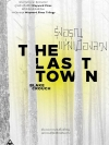 รุ่งอรุณแห่งเมืองลวง (The Last Town) [mr01]