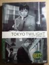 (DVD) Tokyo Twilight (1957) โตเกียวยามสนธยา