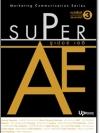 ซูเปอร์เออี (Super AE)