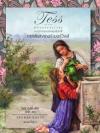 เทสส์แห่งเดอร์เบอร์วิลส์ (ปกแข็ง) (Tess of the D'Urbervilles) [mr05]