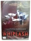 (DVD) Whiplash (2014) ตีให้ลั่น เพราะฝันยังไม่จบ (มีพากย์ไทย)