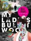 พิกุลกัญชา (My Lady's Bullet Wood) [mr04]