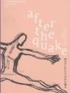 อาฟเตอร์เดอะเควก (After the Quake) (Haruki Murakami) [mr04]