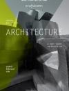 สถาปัตยกรรม: ความรู้ฉบับพกพา (Architecture: A Very Short Introduction)