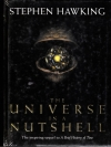 The Universe in a Nutshell หนังสือปกแข็ง ฉบับภาษาอังกฤษ