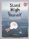 Stand High by Yourself ยิ่งมองสูงยิ่งเห็นไกล (ต้นกล้า นัยนา)