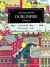 ผู้คนแห่งมหานครดับลิน (DUBLINERS) ฉบับสมบูรณ์ (James Joyce) [mr04]