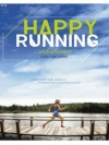 Happy Running มาวิ่งกันเถอะ [mr01]