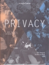 ความเป็นส่วนตัว ความรู้ฉบับพกพา (Privacy: A Very Short Introduction)