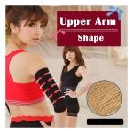 ปลอกกระชับต้นแขน ลดต้นแขน ปลอกแขน Upper Arm Shape