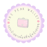 THE PEAK WALLET