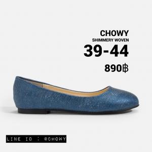 รองเท้าส้นแบนไซส์ใหญ่ 39-44 Shimmery Woven รุ่น CH0139