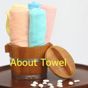 About Towel