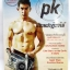 (DVD) PK (2014) ผู้ชายปาฏิหาริย์ thumbnail 1