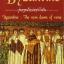 Byzantine รุ่งอรุณใหม่แห่งโรมัน [mr04] thumbnail 1