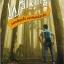 The Walking Backpack [mr01] (ของ ปั้น จิรภัทร พัวพิพัฒน์) thumbnail 1