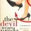 นางมารสวมปราด้า (The Devil Wears Prada) thumbnail 1