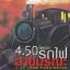4.50 รถไฟสายมรณะ (4.50 From Paddington) (Agatha Christie) thumbnail 1