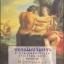 ปกรณัมปรัมปรา ตำนานเทพและวีรบุรุษ กรีก-โรมัน-นอร์ส (Mythology) ของ เอดิธ แฮมิลตัน thumbnail 1