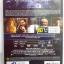 (DVD) The Prestige (2006) เดอะ เพรสทีจ ศึกมายากลหยุดโลก (มีพากย์ไทย) thumbnail 2