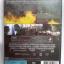 (DVD) Braveheart (1995) เบรฟฮาร์ท วีรบุรุษหัวใจมหากาฬ thumbnail 2