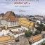 การเมืองในสถาปัตยกรรมสมัยรัชกาลที่ ๑ [mr03] thumbnail 1