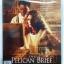 (DVD) The Pelican Brief (1993) ผู้หญิงเสี้ยวมรณะ thumbnail 1