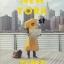 NEW YORK 1ST TIME นิวยอร์กตอนแรกๆ [mr07] thumbnail 1