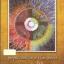 ชุมนุมธรรมบรรยาย เรื่อง จิตว่าง ของ ท่านพุทธทาสภิกขุ thumbnail 1